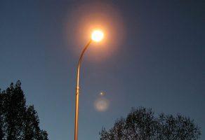 Arızalı sokak lambası nereye bildirilir?