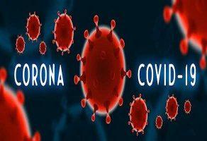 Koronavirüs salgınında can kaybı kaç oldu?
