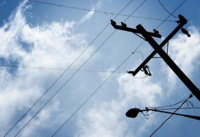 Denizli'nin Güney İlçesi Elektrik Arıza Telefonu