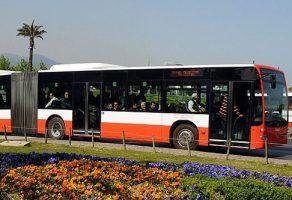 Cumaovası Özdere ESHOT 775 Nolu Belediye Otobüsü Saatleri