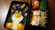 Japon Yemek Sanatı